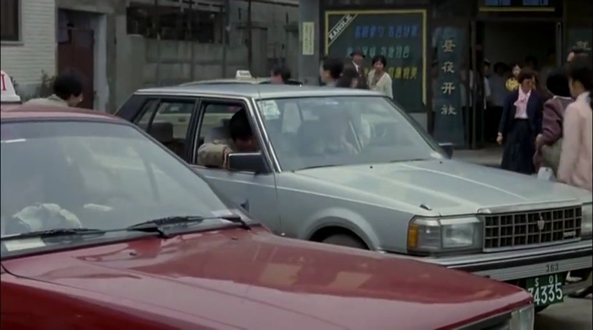 Toyota Crown [S120]