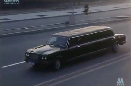 1988 Shanghai SH 7221 Stretched Limousine