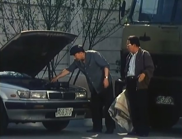 1989 Nissan Laurel [C33]
