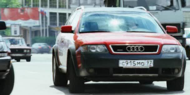 2004 Audi allroad quattro 2.7 T Tiptronic C5 [Typ 4B]