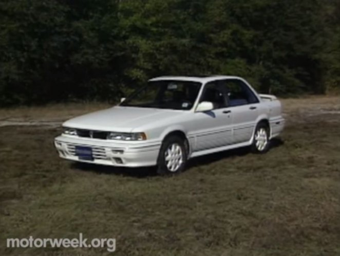 1991 Mitsubishi Galant VR4