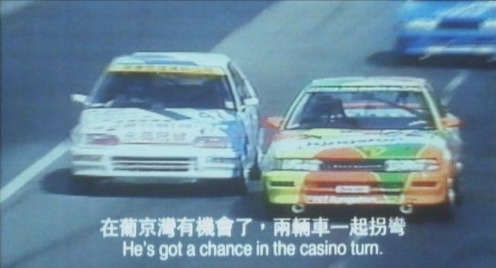 Imcdb Org Toyota Corolla Levin Ae92 In Quot Zui Sheng Meng