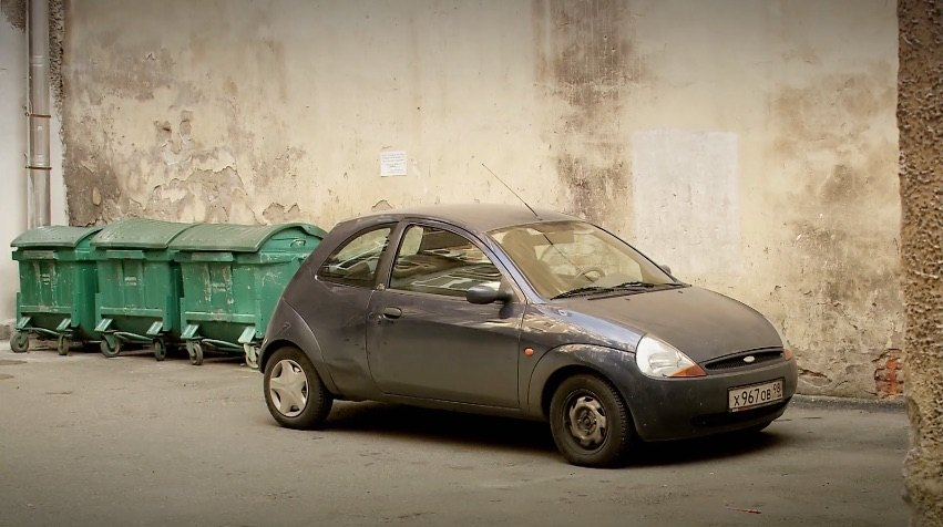 2001 Ford Ka Collection MkI