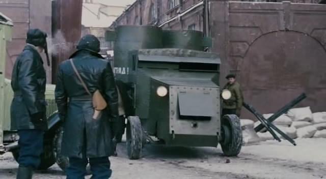 imcdborg made for movie austin armoured car in