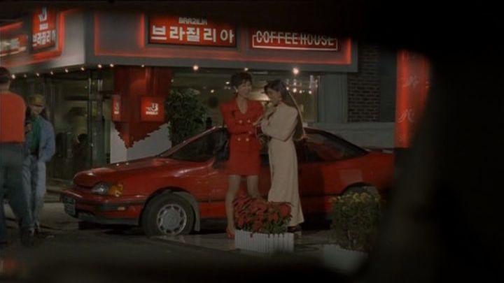 91 Hyundai Scoupe. 1991 Hyundai Scoupe