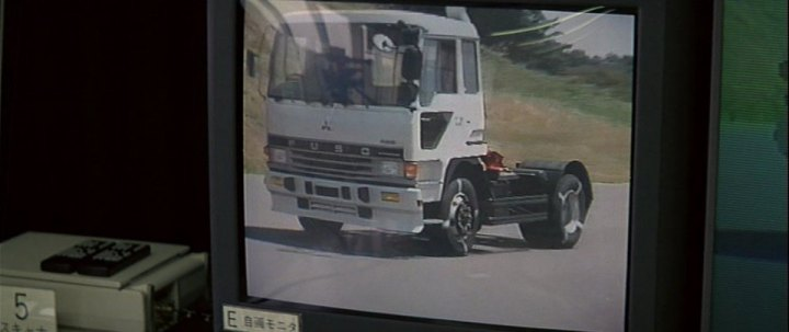 Mitsubishi Fuso The Great
