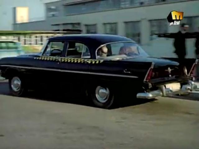 Pin imcdborg 1956 plymouth plaza four door sedan in hot for 1956 plymouth savoy 4 door