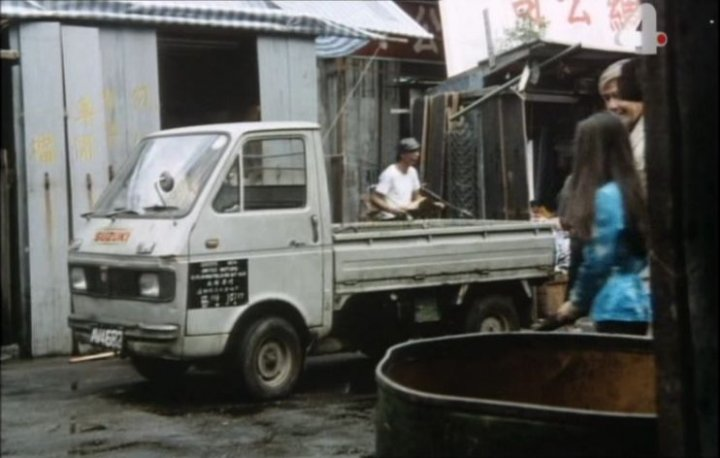 1969 Suzuki Carry [L40]