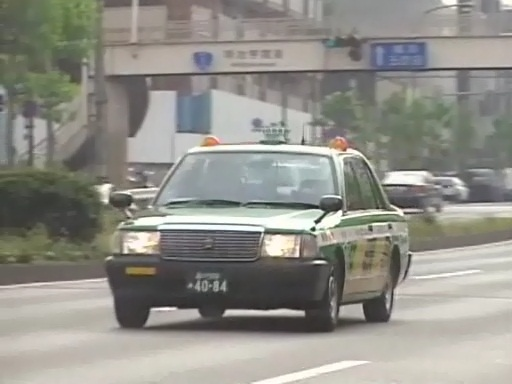 Toyota Crown Comfort [XS10]