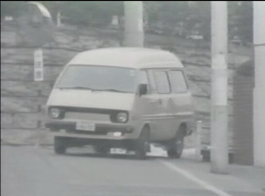 1977 Toyota TownAce [R10]