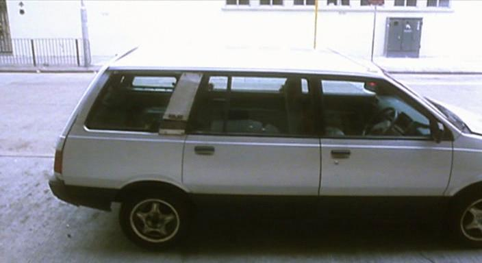 1983 Mitsubishi Space Wagon [D00]