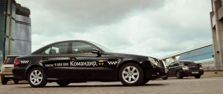 2007 Mercedes-Benz E 200 Kompressor [W211]